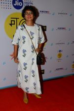 Kiran Rao at La La land screening in Mumbai on 23rd Nov 2016 (21)_5836c3108e596.JPG