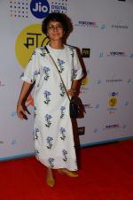 Kiran Rao at La La land screening in Mumbai on 23rd Nov 2016 (22)_5836c311480fc.JPG