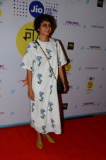 Kiran Rao at La La land screening in Mumbai on 23rd Nov 2016 (24)_5836c3128651a.JPG
