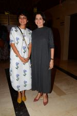 Kiran Rao, Anupama Chopra at La La land screening in Mumbai on 23rd Nov 2016 (61)_5836c315e76a2.JPG