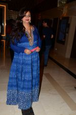 Neelima Azeem at La La land screening in Mumbai on 23rd Nov 2016 (35)_5836c18c2d991.JPG