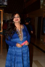 Neelima Azeem at La La land screening in Mumbai on 23rd Nov 2016 (32)_5836c18a550fb.JPG