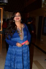 Neelima Azeem at La La land screening in Mumbai on 23rd Nov 2016 (33)_5836c297a2927.JPG
