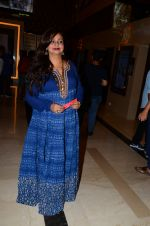 Neelima Azeem at La La land screening in Mumbai on 23rd Nov 2016 (34)_5836c18b3d5f8.JPG
