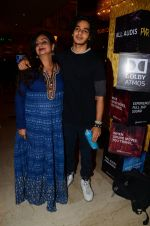 Neelima Azeem, Ishaan Khattar at La La land screening in Mumbai on 23rd Nov 2016 (41)_5836c18e3882b.JPG