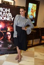Neha Dhupia at Moh Maya Money premiere on 23rd Nov 2016 (53)_5836c04dcce6a.JPG