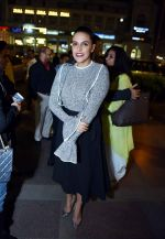 Neha Dhupia at Moh Maya Money premiere on 23rd Nov 2016 (33)_5836c0407c6fe.JPG