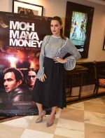 Neha Dhupia at Moh Maya Money premiere on 23rd Nov 2016 (48)_5836c04a8e91b.JPG
