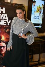 Neha Dhupia at Moh Maya Money premiere on 23rd Nov 2016 (49)_5836c04b60351.JPG