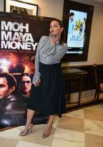 Neha Dhupia at Moh Maya Money premiere on 23rd Nov 2016 (50)_5836c04c04acd.JPG