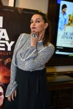 Neha Dhupia at Moh Maya Money premiere on 23rd Nov 2016 (51)_5836c04c97957.JPG