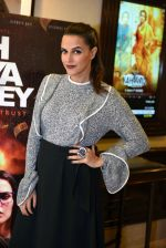 Neha Dhupia at Moh Maya Money premiere on 23rd Nov 2016 (52)_5836c04d3cc0a.JPG