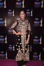 Sonakshi Sinha at Positive Health Awards on 23rd Nov 2016 (62)_5836bfd311600.JPG