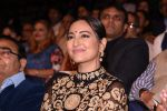 Sonakshi Sinha at Positive Health Awards on 23rd Nov 2016 (34)_5836bfc2d805f.JPG