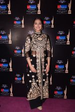 Sonakshi Sinha at Positive Health Awards on 23rd Nov 2016 (58)_5836bfd0b3b1a.JPG