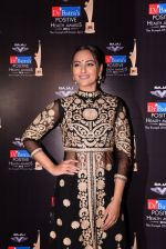 Sonakshi Sinha at Positive Health Awards on 23rd Nov 2016 (60)_5836bfd1da14a.JPG