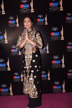 Sonakshi Sinha at Positive Health Awards on 23rd Nov 2016 (73)_5836bfd98fc5f.JPG