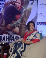 Vidya Balan in Hyderabad for Kahaani 2 promotions on 23rd Nov 2016 (1)_5836bedac8624.jpg