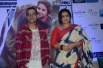 Vidya Balan, Sujoy Ghosh in Hyderabad for Kahaani 2 promotions on 23rd Nov 2016 (12)_5836bec41aad1.jpg