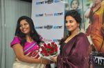Vidya balan at  Kahaani 2 Movie Promotion in Yesmart on 23rd Nov 2016 (8)_5836bff592d5f.JPG