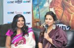 Vidya balan at  Kahaani 2 Movie Promotion in Yesmart on 23rd Nov 2016 (13)_5836bff84eead.JPG