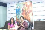 Vidya balan at  Kahaani 2 Movie Promotion in Yesmart on 23rd Nov 2016 (14)_5836bff8dd0a7.JPG