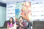 Vidya balan at  Kahaani 2 Movie Promotion in Yesmart on 23rd Nov 2016 (15)_5836bff974960.JPG