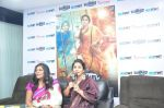 Vidya balan at  Kahaani 2 Movie Promotion in Yesmart on 23rd Nov 2016 (16)_5836bffa0602a.JPG