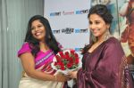 Vidya balan at  Kahaani 2 Movie Promotion in Yesmart on 23rd Nov 2016 (4)_5836bff324908.JPG