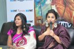 Vidya balan at  Kahaani 2 Movie Promotion in Yesmart on 23rd Nov 2016 (80)_5836c02663f72.JPG