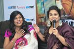 Vidya balan at  Kahaani 2 Movie Promotion in Yesmart on 23rd Nov 2016 (86)_5836c029c6dc5.JPG