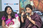 Vidya balan at  Kahaani 2 Movie Promotion in Yesmart on 23rd Nov 2016 (87)_5836c02a6c74e.JPG