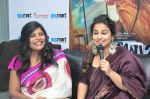 Vidya balan at  Kahaani 2 Movie Promotion in Yesmart on 23rd Nov 2016 (88)_5836c02aece55.JPG