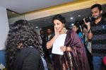 Vidya balan at Kahaani 2 Movie promotion in radio mirchi on 23rd Nov 2016 (172)_5836be467f19c.JPG