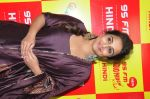 Vidya balan at Kahaani 2 Movie promotion in radio mirchi on 23rd Nov 2016 (208)_5836be6a3d0d1.JPG