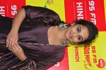Vidya balan at Kahaani 2 Movie promotion in radio mirchi on 23rd Nov 2016 (216)_5836be70ab670.JPG