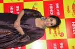 Vidya balan at Kahaani 2 Movie promotion in radio mirchi on 23rd Nov 2016 (224)_5836be76792fe.JPG
