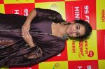 Vidya balan at Kahaani 2 Movie promotion in radio mirchi on 23rd Nov 2016 (194)_5836be57667ad.JPG