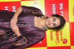 Vidya balan at Kahaani 2 Movie promotion in radio mirchi on 23rd Nov 2016 (195)_5836be584397f.JPG