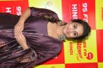 Vidya balan at Kahaani 2 Movie promotion in radio mirchi on 23rd Nov 2016 (196)_5836be58e583a.JPG