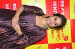 Vidya balan at Kahaani 2 Movie promotion in radio mirchi on 23rd Nov 2016 (199)_5836be5ab5387.JPG