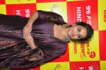 Vidya balan at Kahaani 2 Movie promotion in radio mirchi on 23rd Nov 2016 (204)_5836be604fc84.JPG