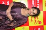 Vidya balan at Kahaani 2 Movie promotion in radio mirchi on 23rd Nov 2016 (207)_5836be6923ad5.JPG