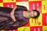 Vidya balan at Kahaani 2 Movie promotion in radio mirchi on 23rd Nov 2016 (209)_5836be6b29b91.JPG