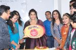 Vidya balan at Kahaani 2 Movie promotion in radio mirchi on 23rd Nov 2016 (70)_5836bdfbe75ad.JPG