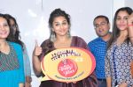 Vidya balan at Kahaani 2 Movie promotion in radio mirchi on 23rd Nov 2016 (72)_5836bdfd8295e.JPG