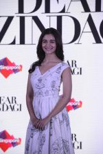 Alia Bhatt at Singapore tourism event on 25th Nov 2016 (2)_58385013d3153.JPG