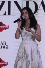 Alia Bhatt at Singapore tourism event on 25th Nov 2016 (14)_58385021dee8c.JPG