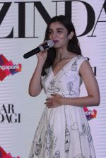 Alia Bhatt at Singapore tourism event on 25th Nov 2016 (17)_583850240baa1.JPG