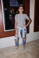 Anusha Dandekar at Moh Maya Money screening on 24th Nov 2016 (63)_583846a26d90b.JPG